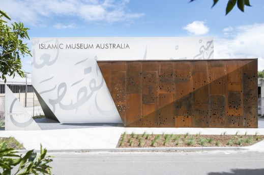 Islamic Museum of Australia - Accommodation Great Ocean Road