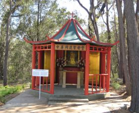 Shrine of Our Lady of Mercy at Penrose Park - Accommodation Great Ocean Road