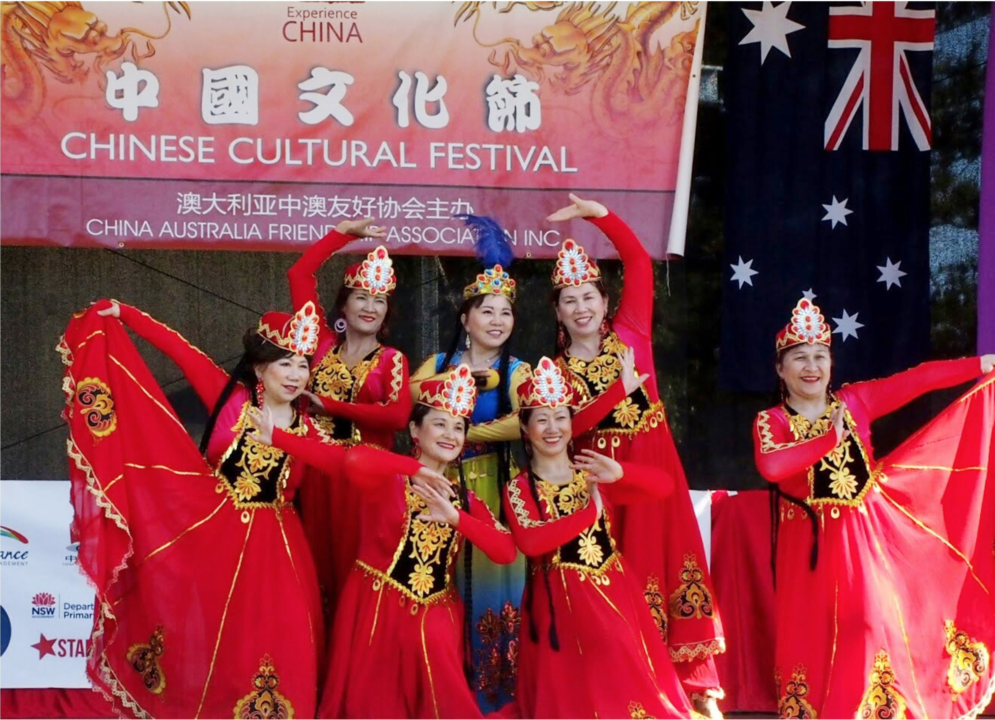 Central Coast Chinese Cultural Festival Moon Festival - Accommodation Great Ocean Road