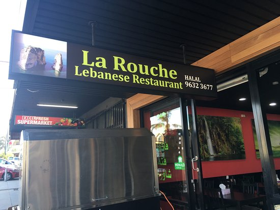 La Rouche Restaurant - Accommodation Great Ocean Road