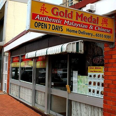 Forster Gold Medal Chinese Restaurant - Accommodation Great Ocean Road