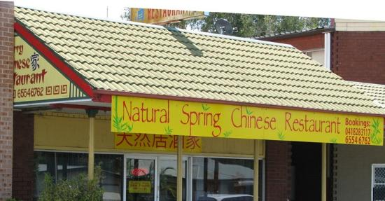 Tuncurry Chinese Restaurant - Accommodation Great Ocean Road